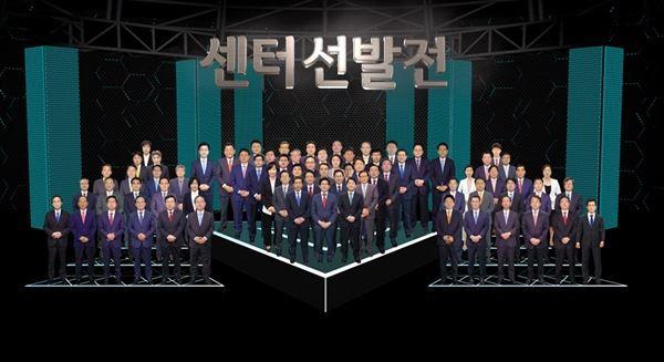개표방송 전쟁 SBS 야인시대 패러디부터 센터 선발전까지