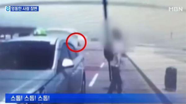 '김해공항 사고' 택시기사, 의식불명 상태 '안타까워'