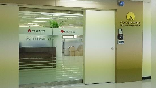 문재인-김정은 악수 후 목재기업 선창산업 '돌연 관심'