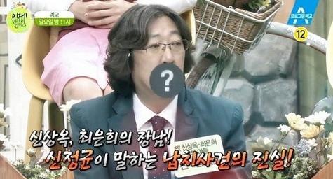 최은희, 목숨 걸고 핸드백 속 숨겨온 녹음기에 담긴 김정일 육성...방송 최초공개 '주목'