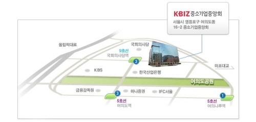 세미나허브, 친환경 전기차 및 수소차 세미나 개최