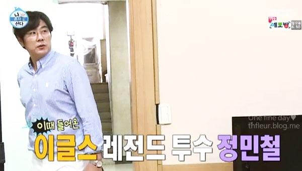 류현진·배지현 이어준 정민철은 누구? 한화 최고의 레전드 투수