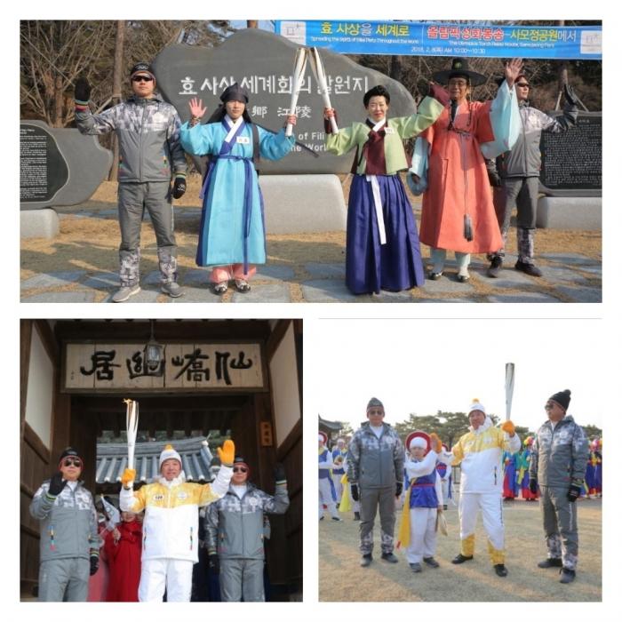 [평창동계올림픽 성화봉송 화보] 100일째 강릉에…내일 개막식 열리는 평창 입성