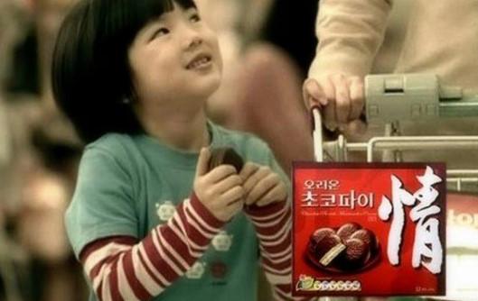 차준환, 김연아와도 인연? 반전 경력… 10여년 전 초코파이 CF 출연