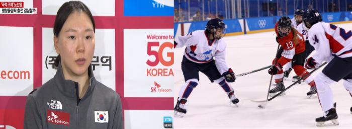평창올림픽 일정12일 주요경기 `극적 평창행` 노선영 스피드스케이팅 1500m 등