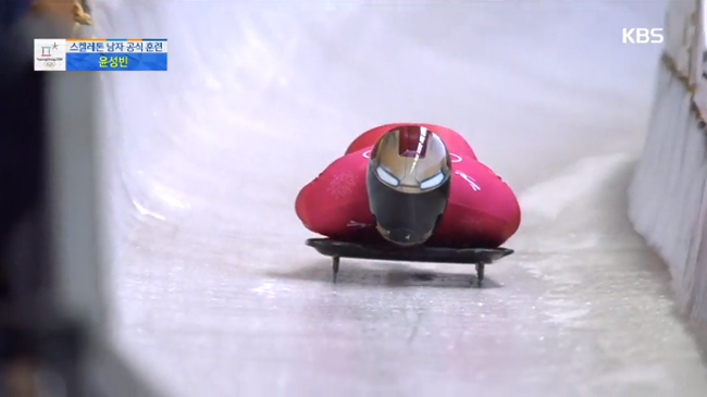 윤성빈, 스켈레톤 `아시아 최초` 금메달 도전…두쿠르스와 `맞짱`