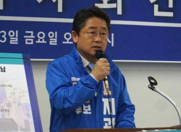 지관근 성남시의원 ¨참담한 심정…이재명 후보 사퇴 촉구 기자회견¨