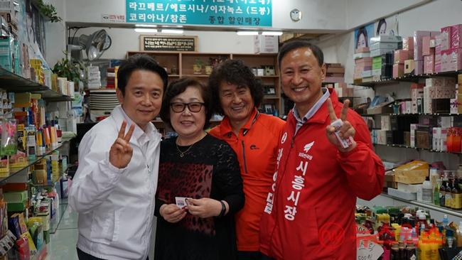 남경필 道지사 후보·곽영달 시흥시장 후보, 시화5일장·삼미시장 방문