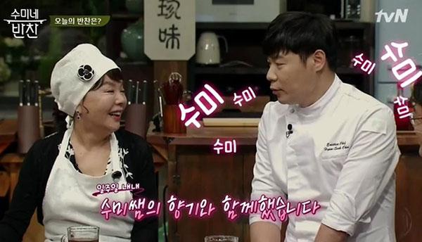 '수미네 반찬' 4주 연속 시청률 상승… 50대 여자에게 인기