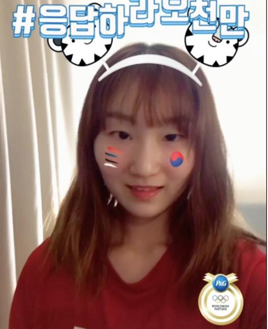 """최민정 500m 실격...누리꾼 분노 """"킴부 탱도 반칙아냐?"""""""