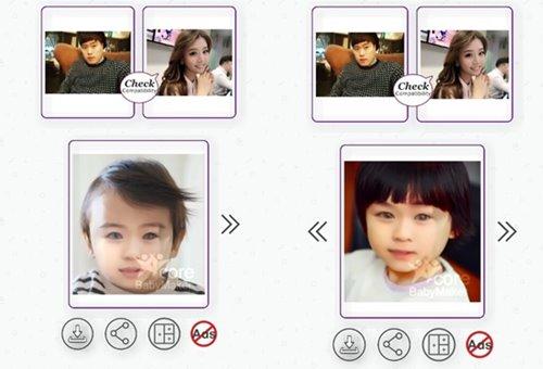 배지현 `연봉 킹` 남편과 2세 미모 봤더니¨장점만 쏙¨