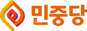 광주지역 정당, 지역 현안으로 지방선거 승부