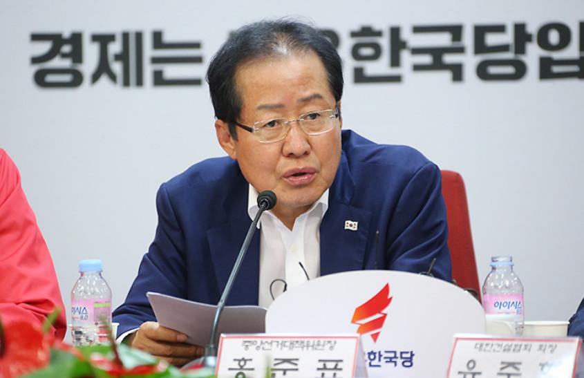 홍준표 사퇴, 그의 행보가 만든 결말 '기차는 수렁에 빠졌다'