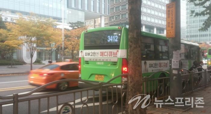 서울 15일 하루, 출퇴근 대중교통 무료