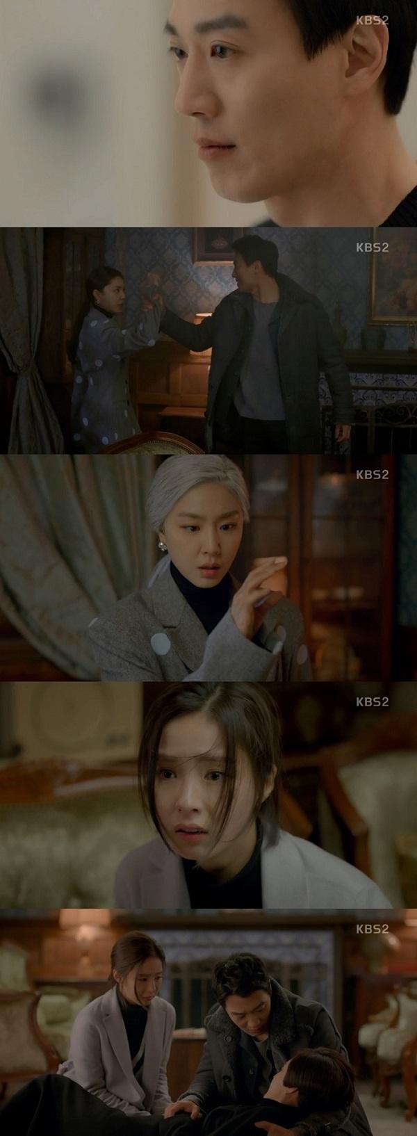 수목드라마 `흑기사` 서지혜, 김래원과 다툼 중 노인 모습으로 변했다! `충격`