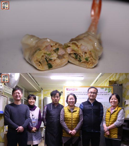 `서민갑부` 단양 마늘 만두, 5년 동안 전국 다니며 연구한 특제소스로 손님 홀려