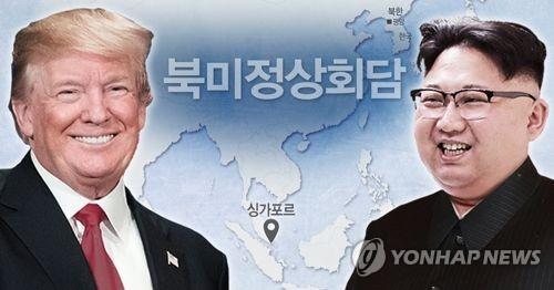 `생방송일요토론` 북미회담의 핵심 쟁점과 변수는? 송영길-나경원-김준형-신범철 출연