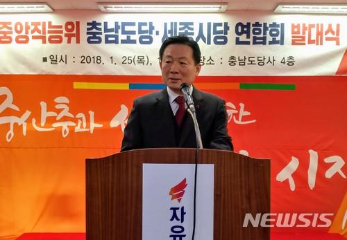 박찬우 의원직 상실 염동열 의원직 유지 `한국당 희비`…`미니총선` 재보선 7곳으로 확대