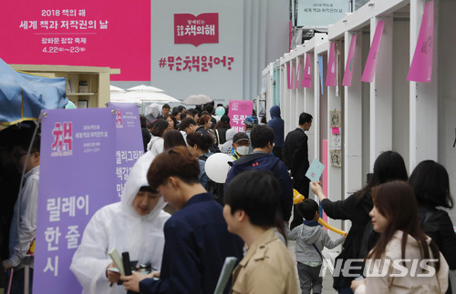세계 책의 날, 베스트셀러로 진단해본 한국 사회
