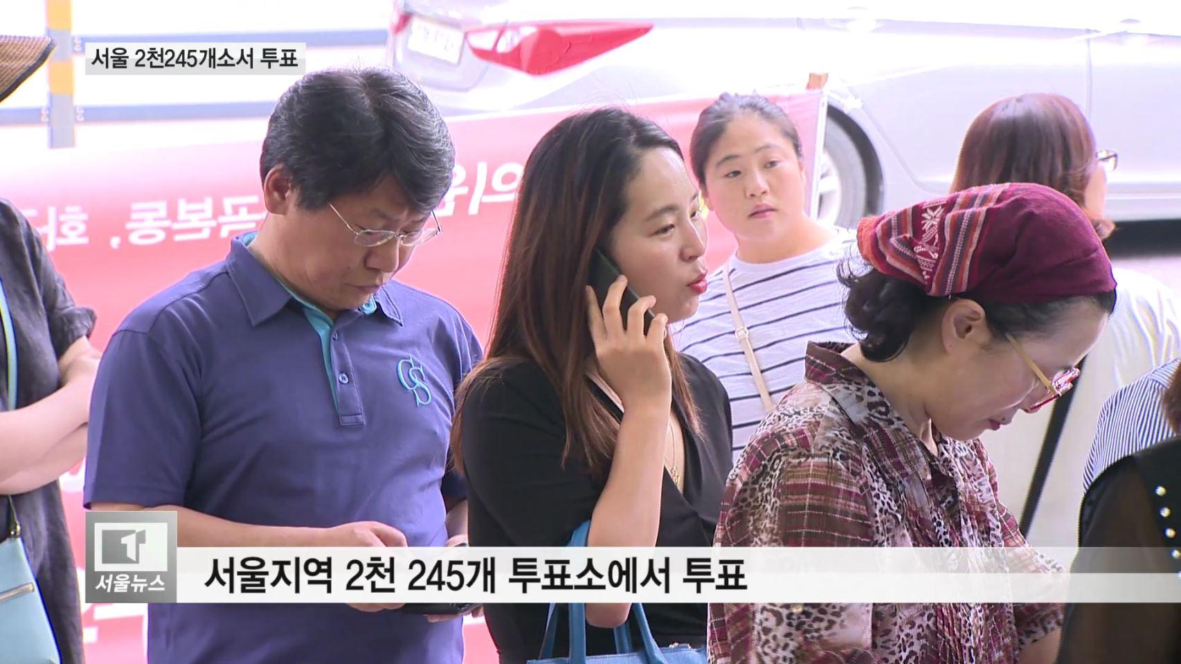 """<서울>""""소중한 한 표 행사"""" 투표 행렬 이어져"""