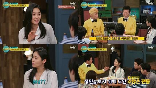 """'인생술집' 조정민, 태진아 칭찬 아끼지 않아…""""심수봉씨 목소리가 있다"""""""