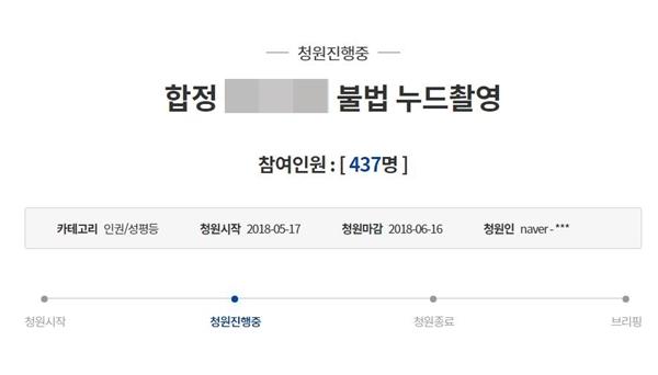 """'합정동 스튜디오' 양예원 성추행 촬영지 논란 해명 """"허위사실 유포 강경대응"""""""
