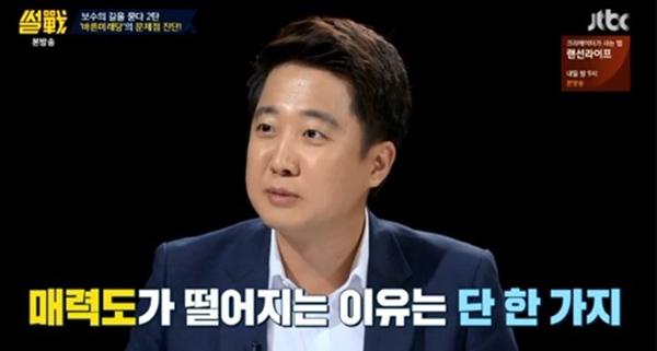 """'썰전' 박종진 """"이준석 당대표 되면 업고 63빌딩 올라가겠다"""" 도발"""
