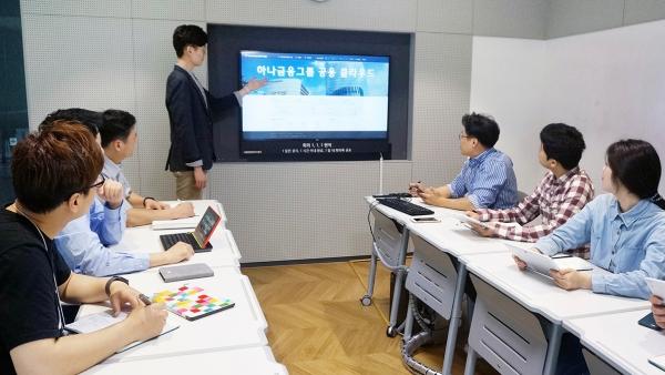 하나금융그룹, '그룹 공용 클라우드 서비스' 오픈