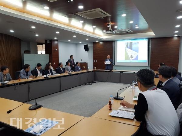 대경권기업성장지원센터 4차 산업혁명 센서기술 특강