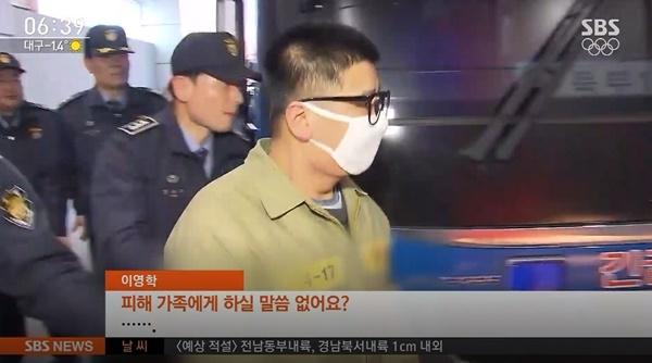 """'어금니 아빠' 이영학, '옥중 편지' 내용은? """"항소심서 싸울 것…푸드트럭 운영도"""""""