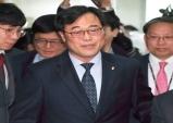 김기식 사퇴...국회의원 전수조사, 선관위 공정성 논란으로 촉발
