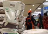 쌀값 고공행진 속 정부 2차 공매 적극 검토