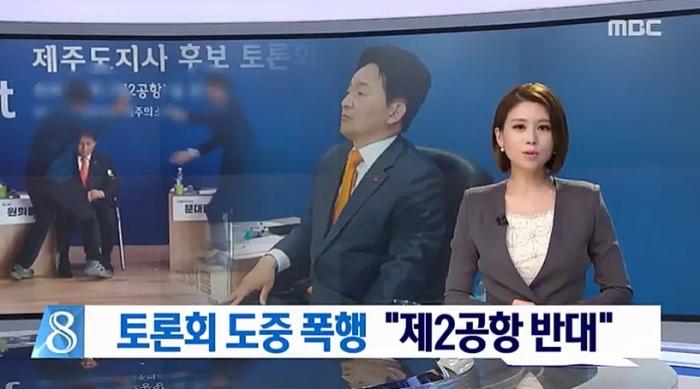 """원희룡 딸, `호상` 언급에… """"곱게 XX란 소리?"""" """"vs """"딸 마음 이해돼"""""""
