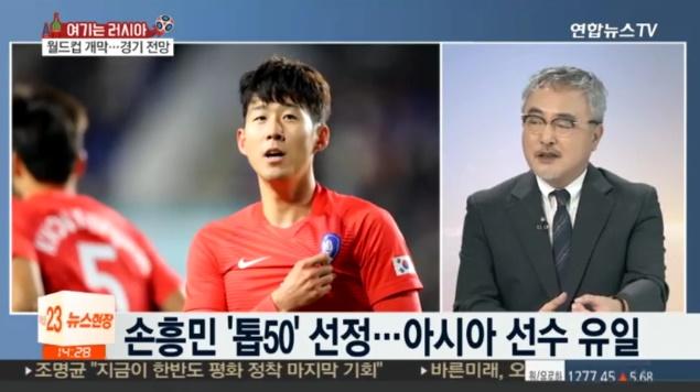 러시아월드컵 개막식 개막전부터 韓 경기 일정까지 '손흥민 활용법'은