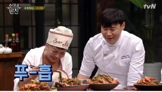 """'수미네 반찬' 최현석 아귀찜 맛본 김수미 """"더럽게 맛없다"""""""