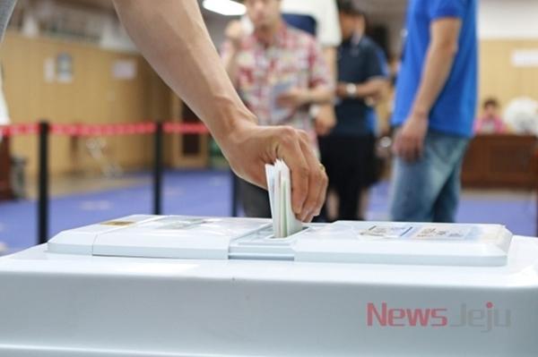6.13 지방선거 투표율, 제주 65.9... 전국 2위