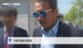 쿨 김성수, 소송 11개월 만에 두 번째 부인과 협의 이혼