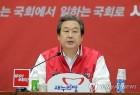 김무성, 수도권 유세에 집중…¨TK·PK 못 간다 전해라¨
