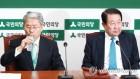 """추경 돕겠다는 국민의당, 인사는 공세…""""눈감고 검증했나"""""""