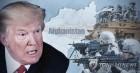 """BBC """"트럼프 아프간 전략은 미군의 장기 개입을 뜻한다"""""""