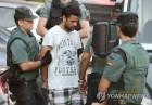 """스페인 테러범들 법정 첫 출석…""""훨씬 더 큰 테러 계획""""(종합)"""
