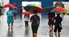 전국에 비…서울·경기·강원영서 시간당 50㎜ 폭우