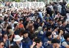 MBC도 파업 여파로 '뉴스데스크' 10분씩 축소 방송(종합)