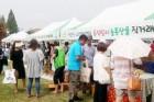 '추석선물은 서산 농특산물로'…직거래장터 9곳 참여