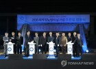 '당뇨 특화도시' 충주서 26일 대규모 산업 콘퍼런스