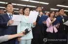 '김명수 가결'에 與 정국주도권 탄력…야3당 공조는 제동