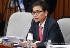 민주당 의원 전원, 한국당 곽상도 의원 징계안 제출