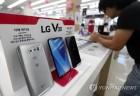 V30·노트8 판매 첫날 번호이동 2만건…불법 보조금 여전