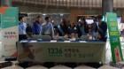 KCGP 강원센터 정선분소, 강원랜드와 공동 예방캠페인