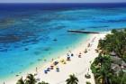 [연합이매진] 카리브해 섬나라 자메이카에 가면